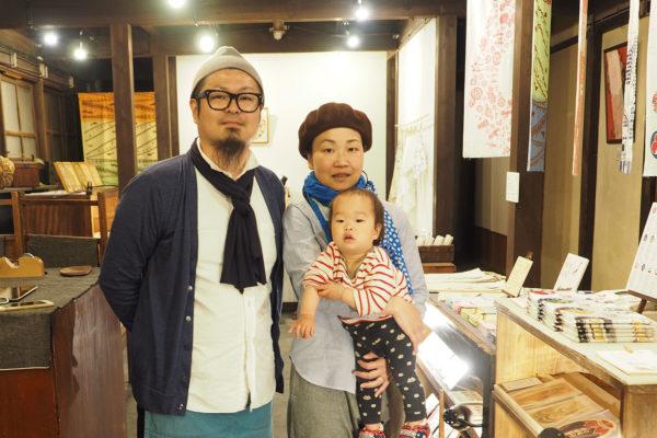 TAU GRAPHIC / gallery shop MASUYA 江竜義政・陽子さん